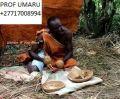 Witchcraft Revenge Spells, Family Protection (Service Online World Wide) PROF UMARU +27717008994