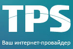 TPS Ваш интернет-провайдер Узбекистан